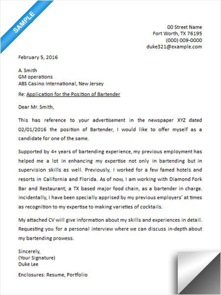 Legal Secretary Cover Letter Sample  Cover Letter Sample