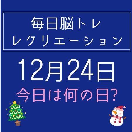 17 なん の 日 2