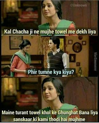 Best Funny Memes Status In Hindi For Facebook And Whatsapp Free Download Statuspictures Com Statuspictures Co Very Funny Jokes Some Funny Jokes Funny Facts