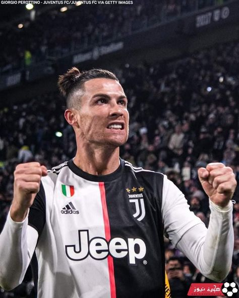 ترتيب الدوري الايطالي بعد نهاية الجولة 30 Ronaldo Football Cistiano Ronaldo Crstiano Ronaldo