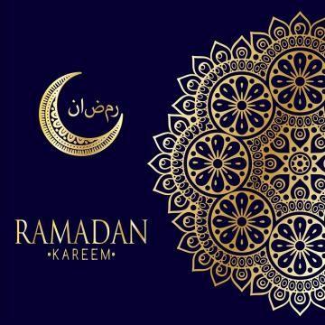 Islam Ramadan Moon Kareem