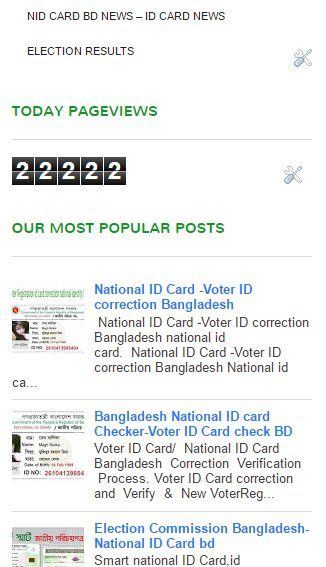 Voter ID Card Correction-Process National identity Bangladesh - id card