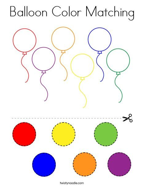 Balloon Color Matching Coloring Page Twisty Noodle Color Worksheets For Preschool Kids Worksheets Preschool Toddler Learning Activities Color matching activities for preschool