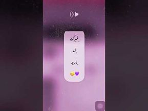 Pin By نسمات هادئه On My Saves Cute Couple Videos Mood Instagram Photo Ideas Girl