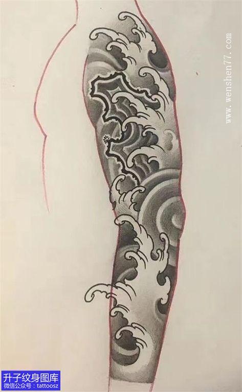 武隆新传统浪花与石头花臂纹身手稿-精品图片『升子纹身』