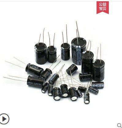 10pcs In Line Aluminum Electrolytic Capacitor Element 10 16 25v 35 50v 10uf 47 220 1000 2200uf Sinoning Diy Accessories Store Electrolytic Capacitor Capacitor 10 Things
