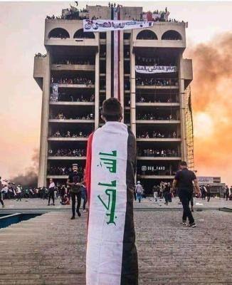 ثورة تشرين العراق Pray For Iraq Iraqi People Baghdad Iraq