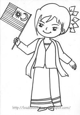การแต งกายการ ต นอาเซ ยน ถ อธง ระบายส Malasia Indonisia สน บสน นคนไทยให ร กการอ าน ดาวน โหลดการ ต น วาดภาพระบายส ส อการสอนคณ ตศาสตร ธง คณ ตศาสตร ป 3