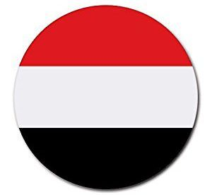 العلم اليمني في صور عالم الصور Pie Chart Image Chart