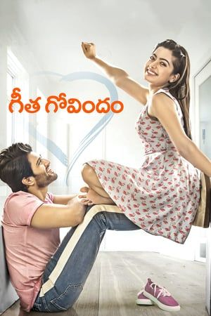 geetha govindam tamil dubbed full movie download in moviesda