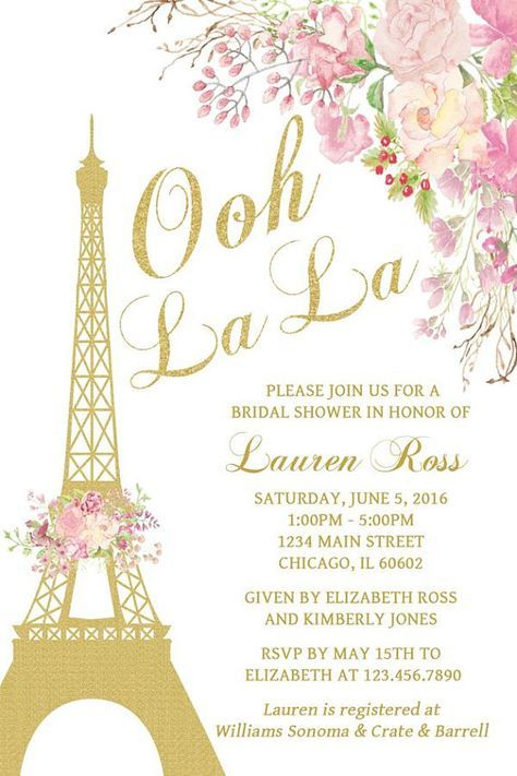 Paris Bridal Shower Invitation Eiffel Tower Invitation