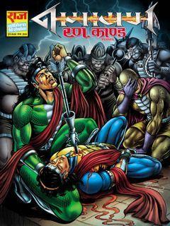 RANNKAND (NAGRAJ & DHRUV) | Comic books | Read comics online