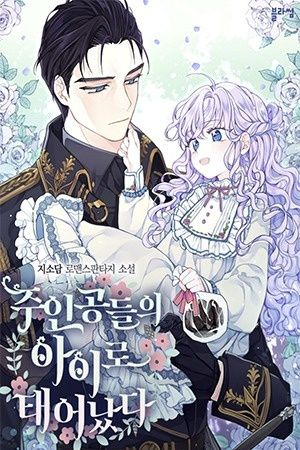 300 Ideas De Libros En 2021 Libros Libros De Manga Leer Manga