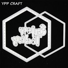 9PCS Dear Doily Metal Cutting Dies And Stamps DIY Stencil Paper Craft Card Album