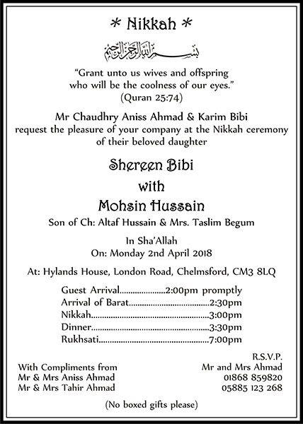 Muslim Wedding Invitation Wordings Islamic Wedding Card Matter Muslim Wedding Invitations Islamic Wedding Muslim Wedding Cards