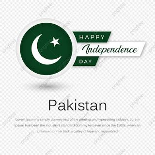 Pakistan Independence Day 2020 New Images Pakistan Independence Pakistan Independence Day Independence Day Images