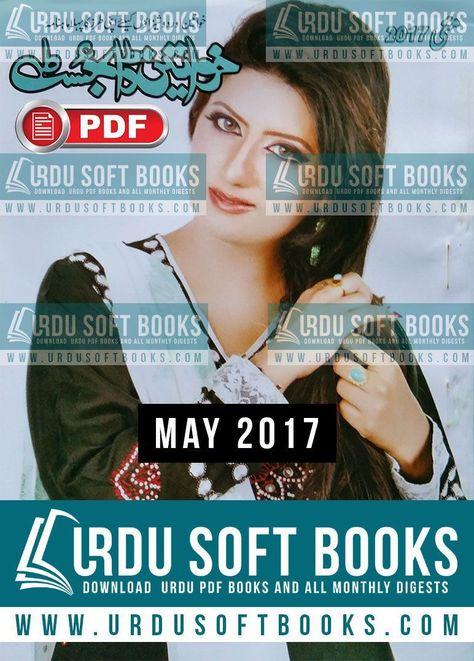 Beauty Tips Books In Urdu Pdf