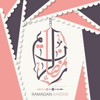 صور رمضان كريم 2021 تحميل تهنئة شهر رمضان الكريم Art Drawings For Kids Ramadan Kareem Ramadan