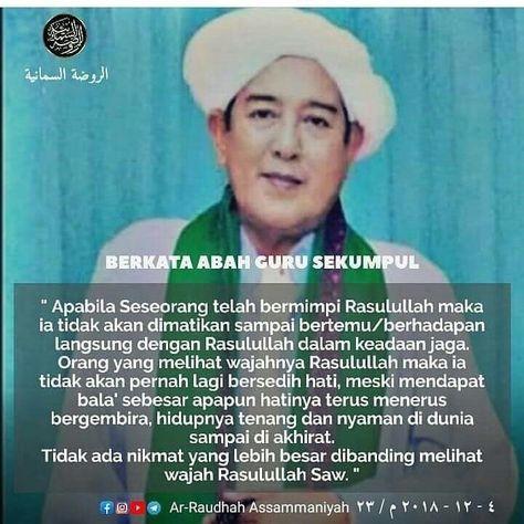 280 Ide Abah Guru Sekumpul Guruku Guru Tokoh Sejarah Karya Seni Dekorasi