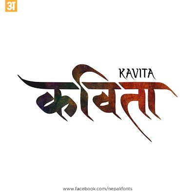 Hindi new font