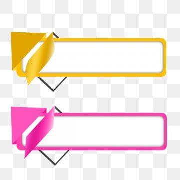 مربع نص ناقلات تصميم شعار صندوق حدود فارغة مستطيلة مفهوم ملون Png وملف Psd للتحميل مجانا Banner Design Graphic Design Background Templates Facebook And Instagram Logo