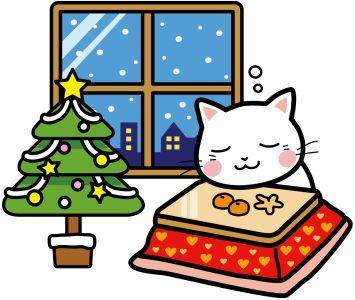 Christmas114 クリスマス オーナメント 無料 イラスト クリスマス フレーム