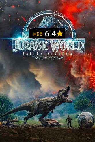 مشاهدة فيلم Jurassic World Fallen Kingdom 2018 Hd مترجم Jurassic World Fallen Kingdom Falling Kingdoms Jurassic World 2015