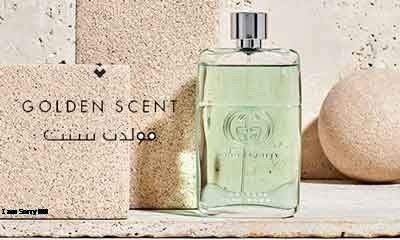 موقع قولدن سنت Perfume Bottles Perfume Bottle
