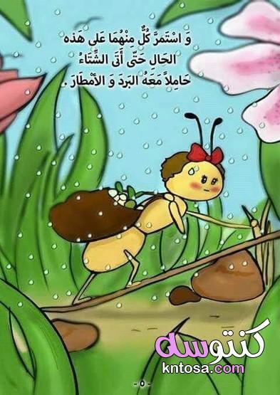قصة النملة والصرصور قصة النملة و الجندب بالصور Kntosa Com 20 19 156 Pikachu Character Fictional Characters