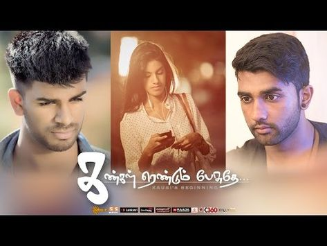 Kangal Rendum Pesuthey Kausi S Beginning Official Video Youtube Mp3 Song Download Mp3 Song Songs