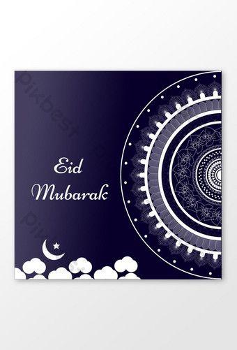 Eid Mubarak Creative Poster Background Ai Free Download Pikbest Creative Posters Eid Mubarak Fathers Day Poster