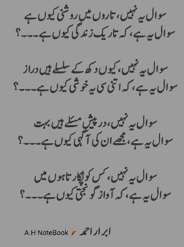 Sawaal yee nahi !  Sawaal yee  hai !!   A.H