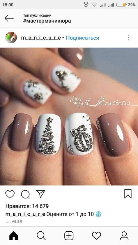 Weihnachtsnägel In Weiß Beige Und Grau Mit Baum Und