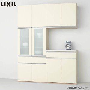 食器棚 キッチン収納 リクシル Lixil シエラ 収納ユニット 壁付型 カップボード ハイフロアプラン 1段引出し付 開き扉 S4001 グループ3 収納 リクシル 収納 ユニット リクシル
