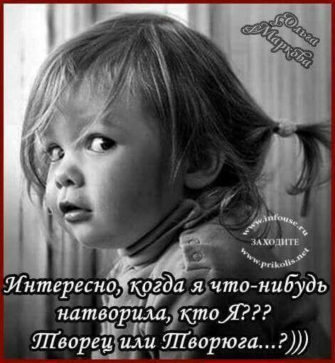 Короткие смешные детские высказывания | Юмор | Постила | 510x471