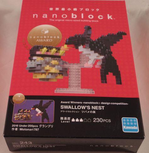 Nano-block Award selection Bird/'s Nest NBC/_243