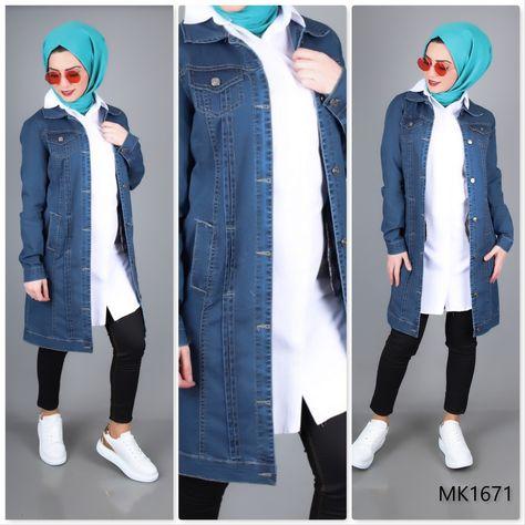 0b454761d skirts #spring #arabic #clothing #turkish #السعودية #دبي #تركيا ...