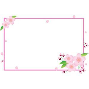 花 Gahag 著作権フリー写真 イラスト素材集 花 フレーム 飾り枠 イラスト