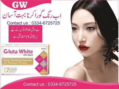 l glutathione benefits l glutathione skin whitening pills