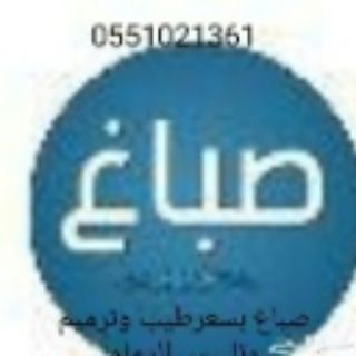 صباغ الدمام الضهران0551021361 Allianz Logo Logos Labels