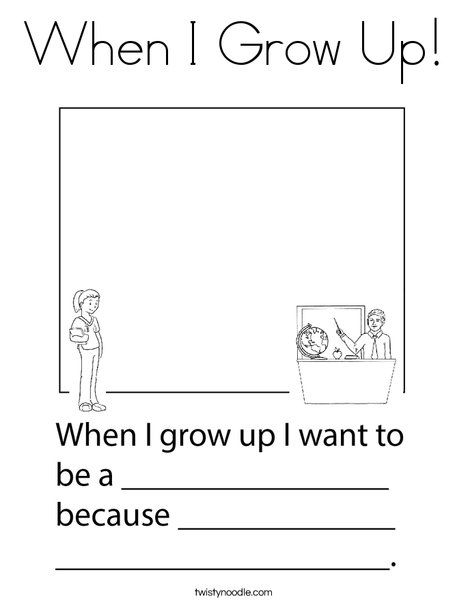 When I Grow Up Coloring Page Twisty Noodle When I Grow Up