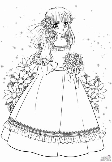 Parasyte Anime Coloring Pages Printable Popular 499 Best Anime Coloring Images In 2020 Sailor Moon Coloring Pages Cute Coloring Pages Coloring Books