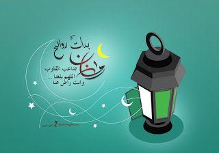 صور فانوس رمضان 2021 اجمل صور وبطاقات فوانيس رمضانية In 2021 Ramadan Lantern Ramadan Lanterns