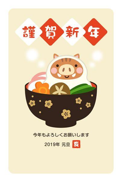 正月餅つき大会餅を食べる子供イラスト No 959979無料