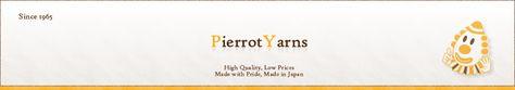 [Pierrot Yarns]Patterns Club
