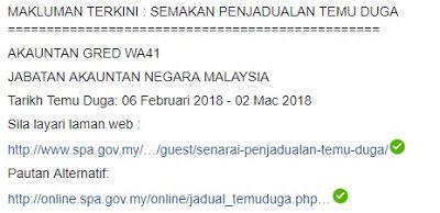 Info Kerjaya Semakan Jadual Temu Duga Akauntan Gred Wa41 Info Negara Malaysia