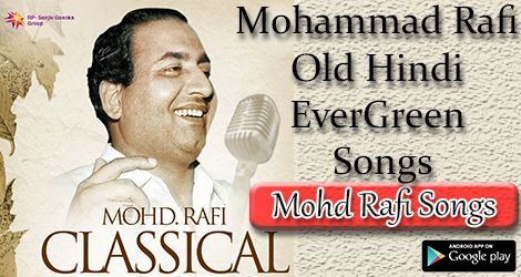 Download Mohammad Rafi Old Songs