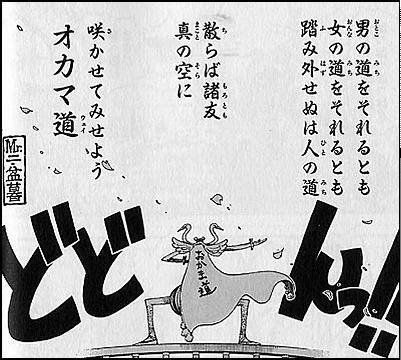 pin by クオン on 人生の教訓の名言 words one piece words of wisdom