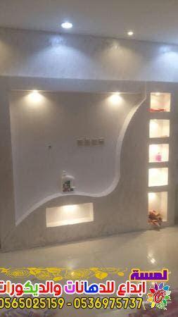 احدث ديكورات شاشات بلازما جبس بورد بجده 2019 Ceiling Design Living Room Ceiling Design Bedroom False Ceiling Design