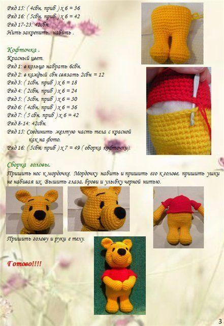 Winnie The Pooh portachiavi   Bichinhos de croche, Amigurumi de ...   640x441